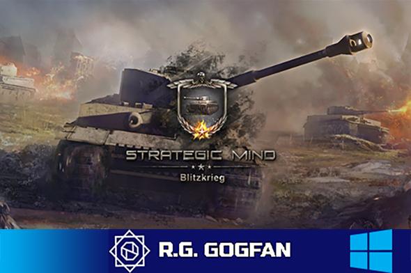 Strategic Mind: Blitzkrieg (Starni Games) (ENG RUS MULTI8) [DL GOG] / [Windows]