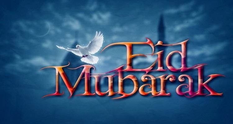Eid-Mubarak-HD-Wallpapers