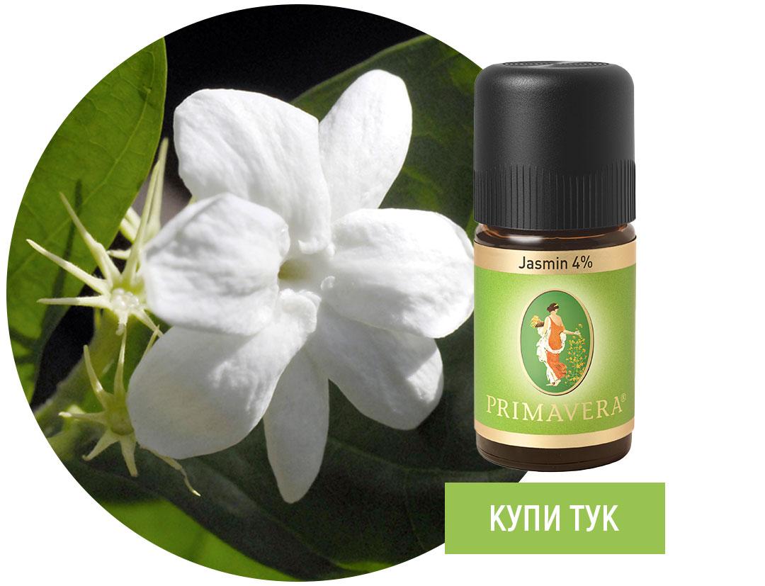 Jasmine-Essential-oil-4procent-Primavera