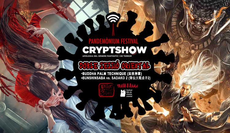 cryptshow2020banner-BV-ASIATICO-750.jpg