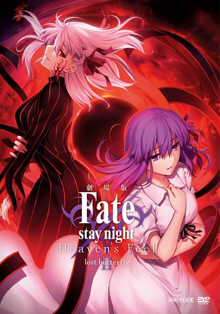 Topics tagged under 曼迪 on 紀由屋分享坊 Fatestay-night-Heaven-s-Feel-II-DVD