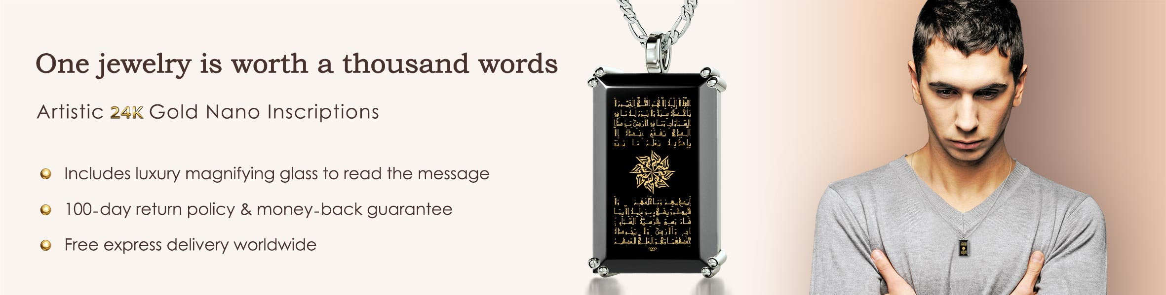 islamic-jewelry-for-men-nano-jewelry