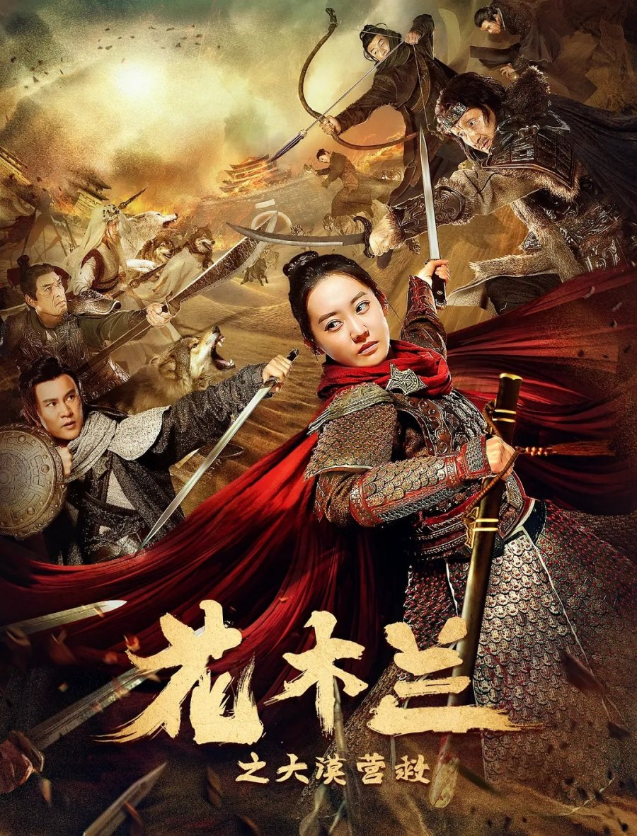 Mulan Legend (2020) Chinese Movie HDRip 720p AAC