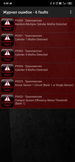 Screenshot-2020-01-20-09-38-06-859-org-prowl-torque.jpg