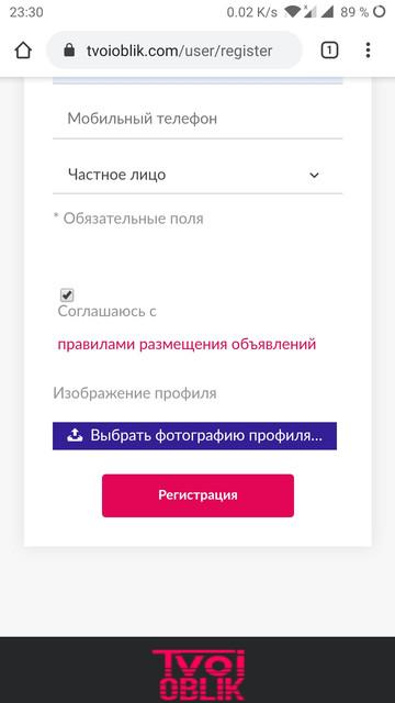 Screenshot-20190929-233020