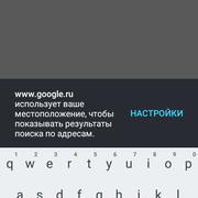 Screenshot-20161207-200008
