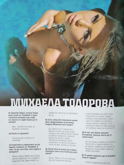 Mihaela-Todorova-1st-Shot