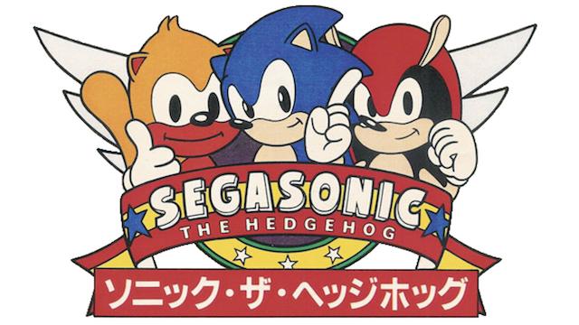 Segasonic The Hedgehog Arcade Game Has Seemingly Been Teased By Sega Producer Yosuke Okunari
