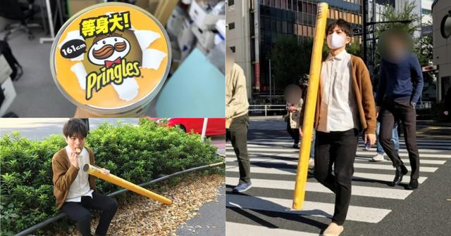 日本品客推出161cm長的等身大包裝 Image