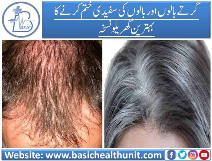 Best & Top Home Remedy For Hair Loss & Graying Hair (100% Working)