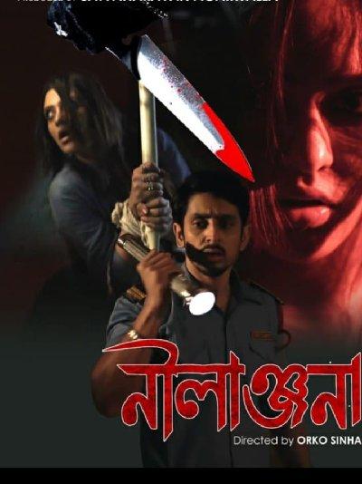 Nilanjana (2020) Bengali 720p HDRip 500MB Esubs DL