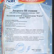 SWScan00039