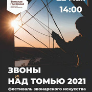 IMG-20210528-WA0004