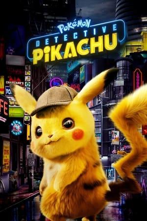 პოკემონი გამომძიებელი პიკაჩუ POKÉMON Detective Pikachu