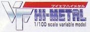 Logo-VFHi-Metal-ADJ.jpg