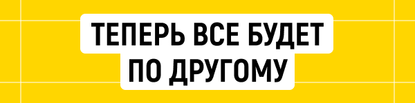 600-150-RU.png