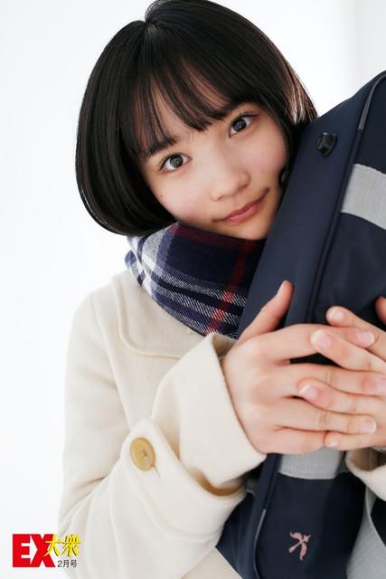 Yahagi Moeka 矢作萌夏