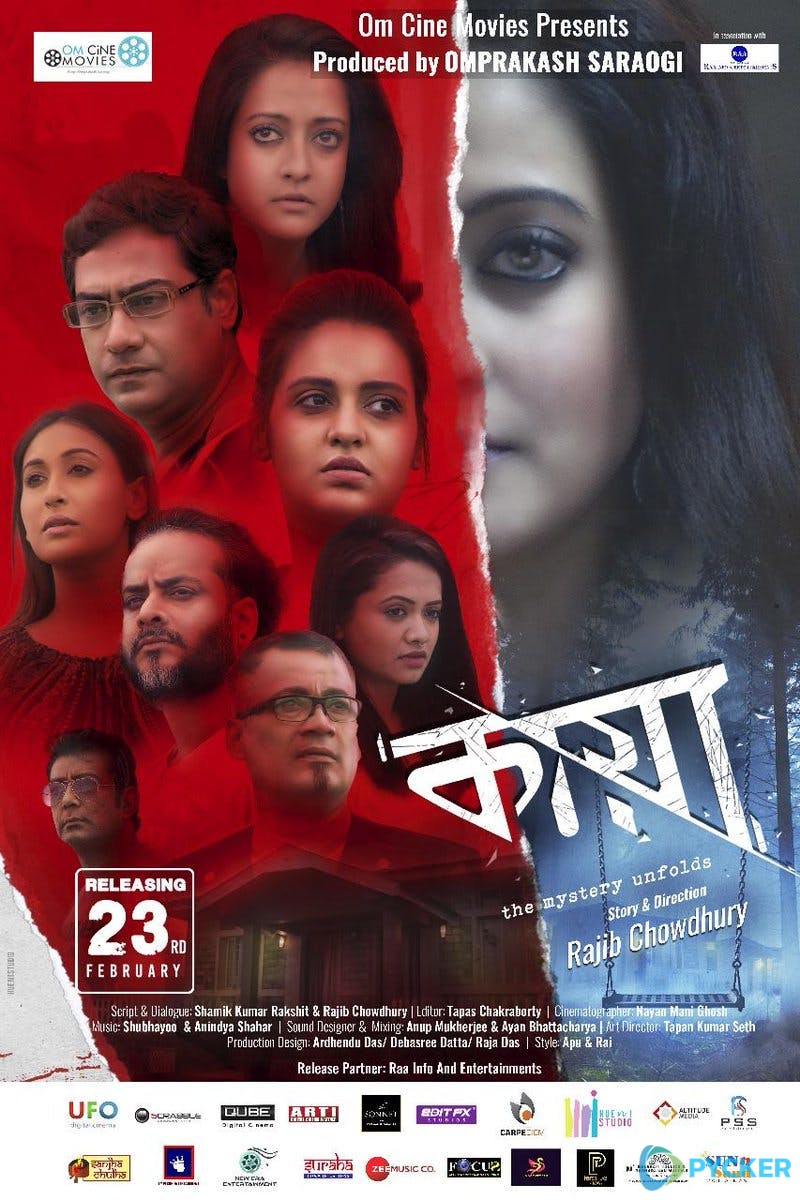 Kaya The Mystery Unfolds (2018) Bangali 720p WEB-HD x264 AC3 1.1GB ESub