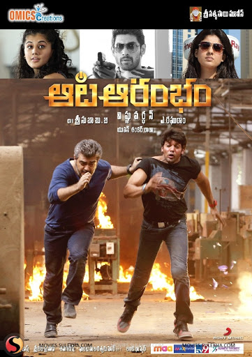 Arrambam (2021) Bengali Dubbed Movie HDRip 720p AAC