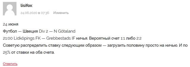 lisi-24june