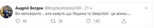 Владимир Зеленский и девочки-убийцы - Цензор.НЕТ 2289