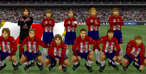 [Image: we2002-tex-kit-junior.png]