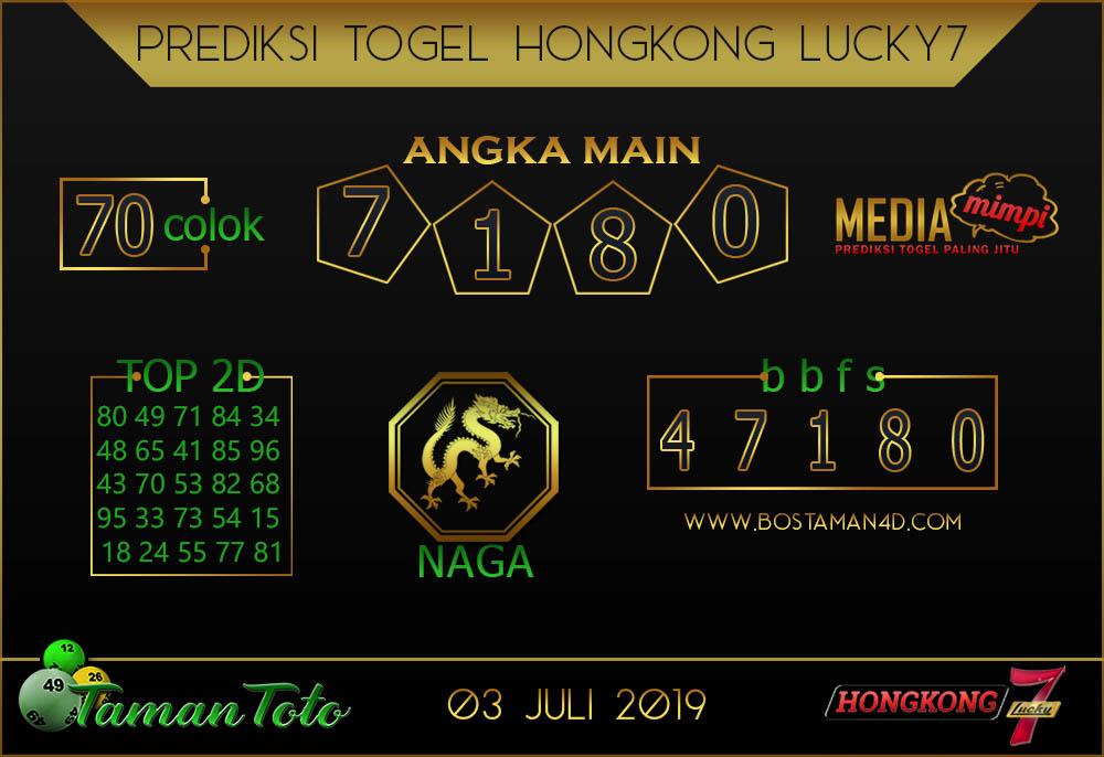 Prediksi Togel HONGKONG LUCKY 7 TAMAN TOTO 03 JULI 2019