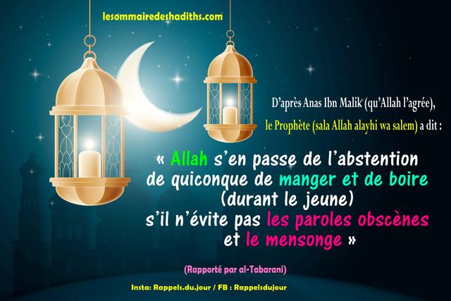 Anas-Ibn-Malik - Le-jeune-et-le-mensonge