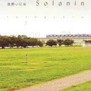 Solanin-Integrale