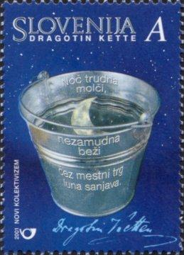 Slovenia stamps POET-AND-AUTHOR-DRAGITN-KETTE