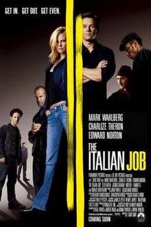 ძარცვა იტალიურად THE ITALIAN JOB