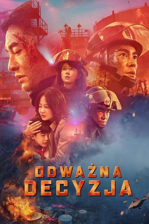 Odważna decyzja / The Bravest / Lie huo ying xiong (2019) PL.1080p.WEB-DL.x264-KiT / Lektor PL