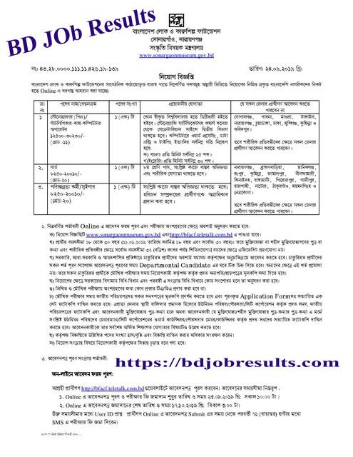 Bfacf Job Circular 2019