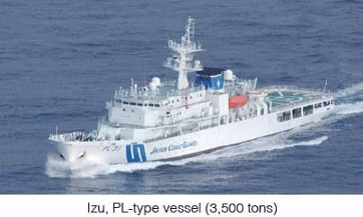 Japan-Coast-Guard-Izu-3-500-tons