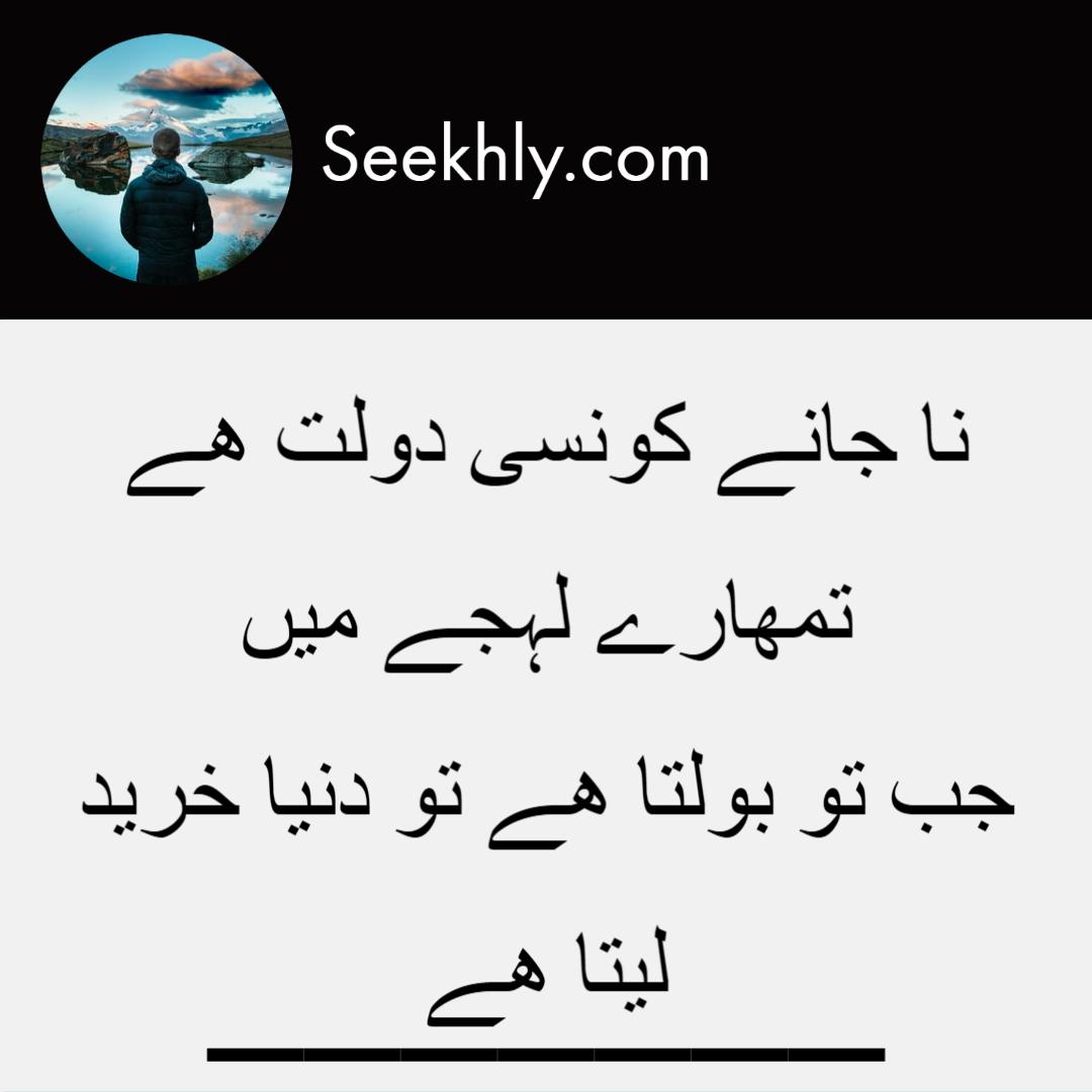 Best-whatsapp-status-8