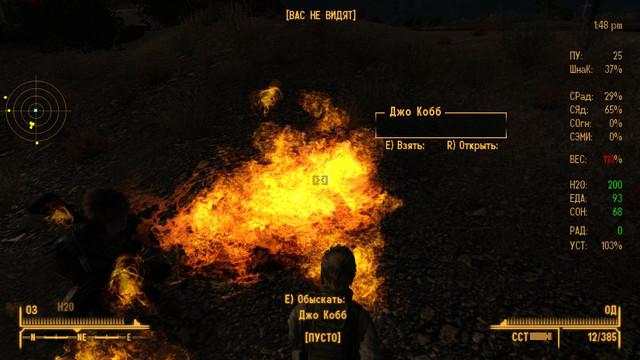 Fallout-NV-2021-10-02-16-14-35-22.jpg
