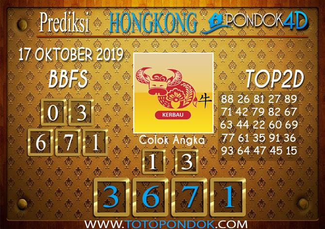 Prediksi Togel HONGKONG PONDOK4D 17 OKTOBER 2019