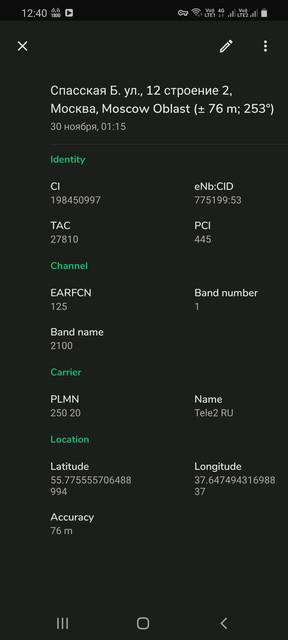 Screenshot-20201130-124033-Net-Monster