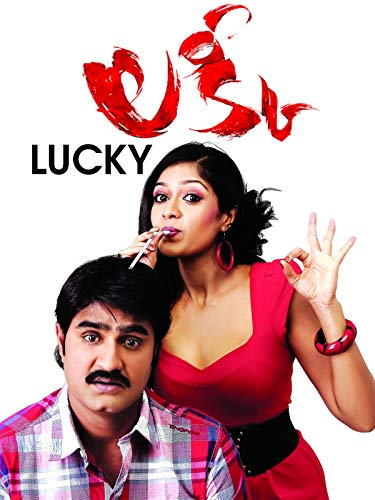 Lucky 2012 Hindi Dual Audio 720p UNCUT HDRip 900MB | 450MB Download