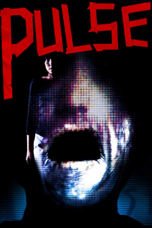 პულსი PULSE