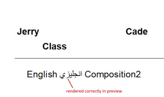 Arabic-Rendering-in-Preview2