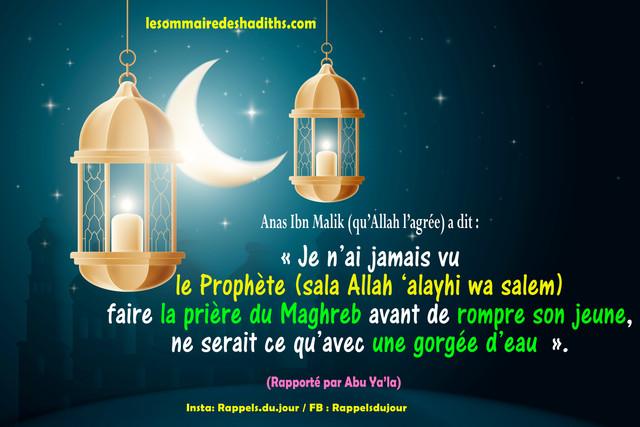 Anas-Ibn-Malik-Hater-la-rupture-du-jeune