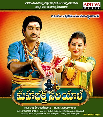 Mahima Bhole Baba Ki (Maha Bhaktha Siriyala) 2020 Hindi Dubbed 720p HDRip 800MB | 350MB Download