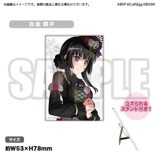 Topics tagged under 動漫 on 紀由屋分享坊 201027-s