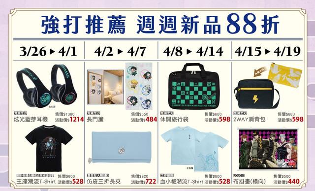 Topics tagged under 動漫 on 紀由屋分享坊 2021-88