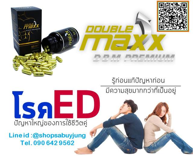 Doublemaxx-premium-sbj5