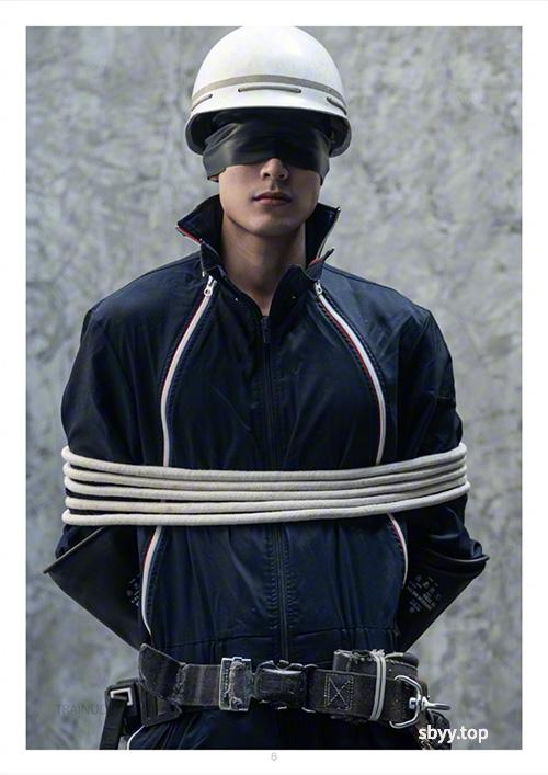 Blindfold-7