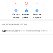 Screenshot-2018-03-10-16-28-30