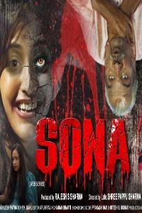 Sona (2021) S01E02 Hindi HotMasti Web Series 720p Watch Online