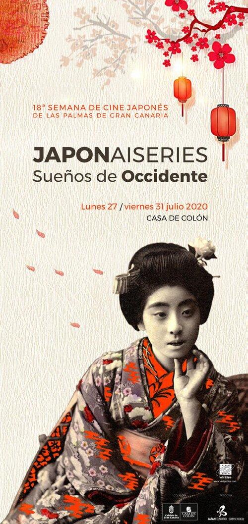 18-Semana-Cine-Japon-s-Cartel-1.jpg
